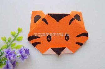 тигр оригами