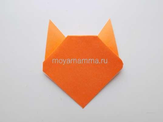 Тигр оригами. Основа для мордочки тигра с лицевой стороны