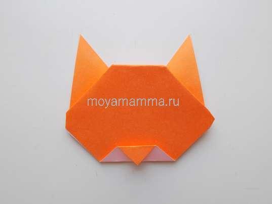 Тигр оригами. Формирование носика