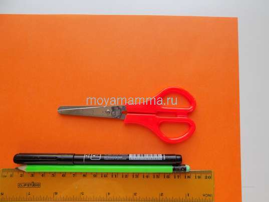 Цветная бумага, ножницы, фломастер