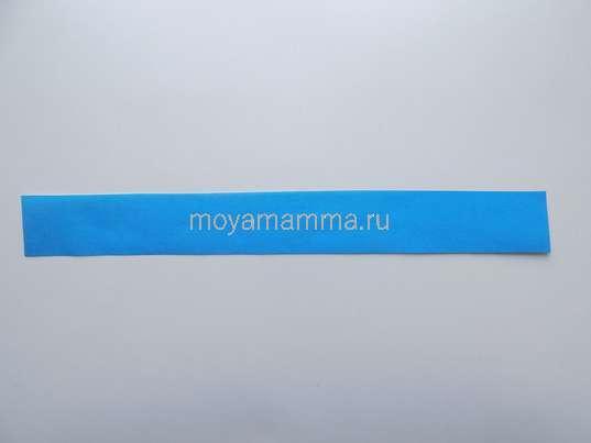 полоска цветной односторонней бумаги 3х25 см
