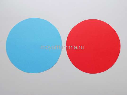 2 круга из бумаги красного и голубого цвета