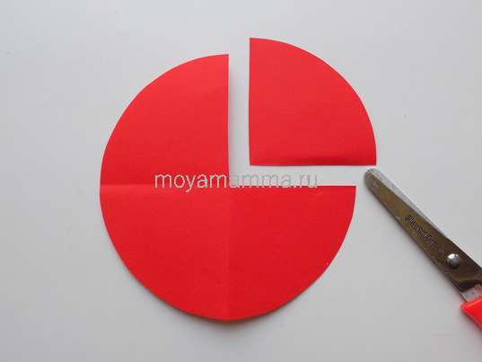 Вырезание четверти круга