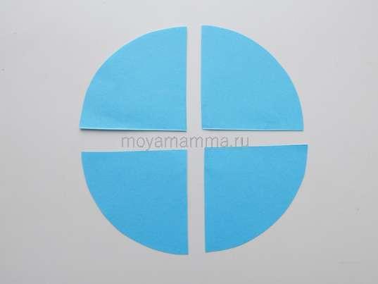 Голубой круг разрезанный на 4 части