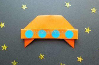 Летающая тарелка оригами