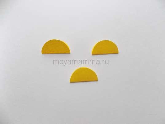 Складывание желтых кругов пополам