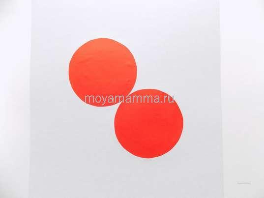 Пара кругов диаметром 7,5 см
