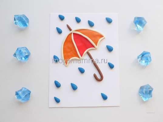 Осенние поделки. Аппликация «Зонтик» из пластилина