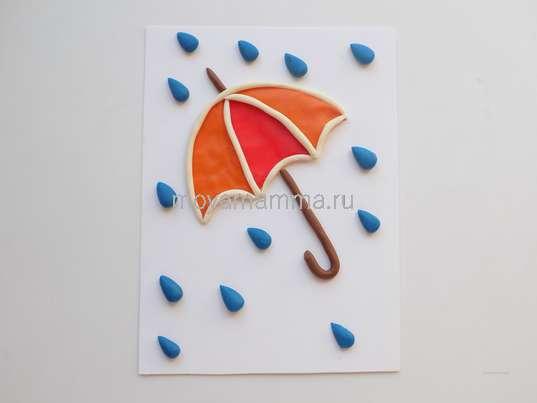 Аппликация «Зонтик» из пластилина