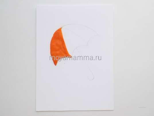 Заполнение зонтика оранжевого пластилина