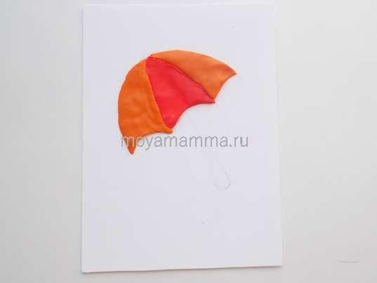 Заполнение зонтика оранжевым пластилином