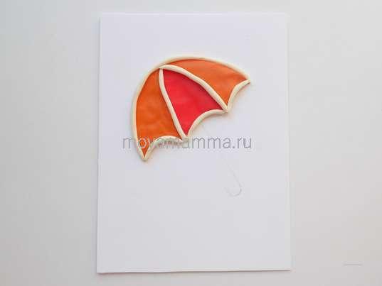 Осенние поделки. Изготовление контура зонтика