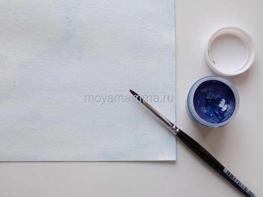 Фон голубой краской