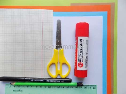 Цветная бумага, тетрадный лист, клей, ножницы