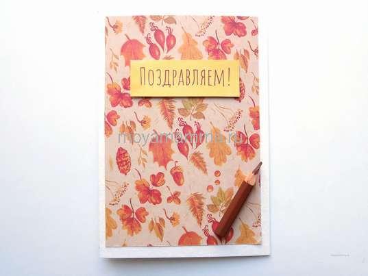 Использование карандашей для оформления открытки
