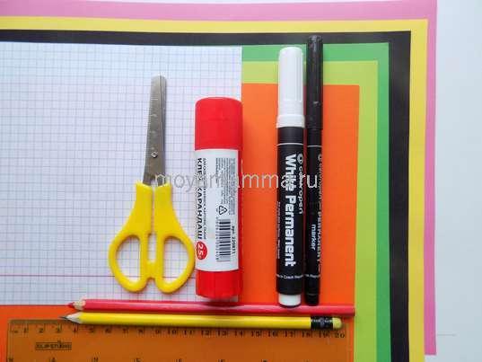 Цветная бумага, маркеры, клей, карандаши
