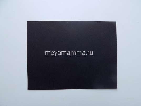 Прямоугольник из черной бумаги 9х12 см