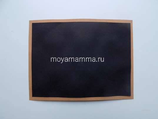 Приклеивание черного прямоугольника на коричневый