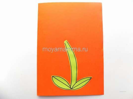 Поделка к 1 сентября. Приклеивание стебелька с листочками на оранжевой фон