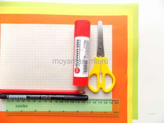 бумага оранжевого, салатового и желтого цвета, тетрадный лист