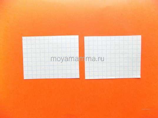 2 прямоугольника размером 5х7 см