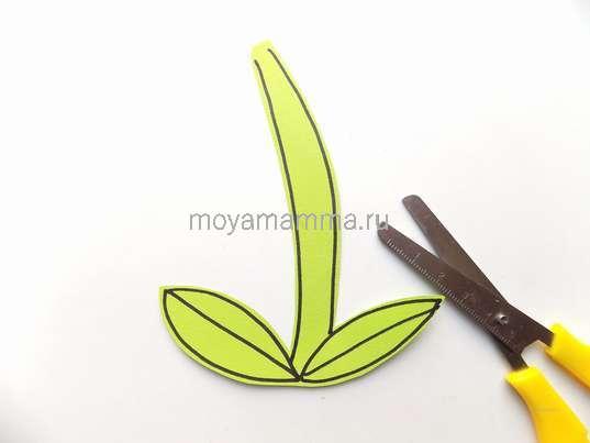Вырезание стебелька с листочками