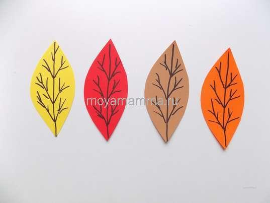 Поделки на тему осень. Готовые осенние листочки