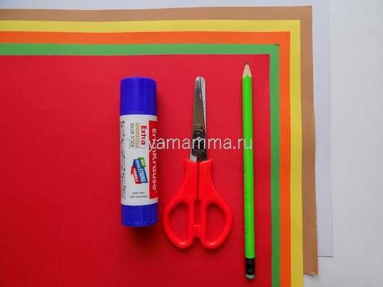 Цветная бумага, клей, карандаш, ножницы