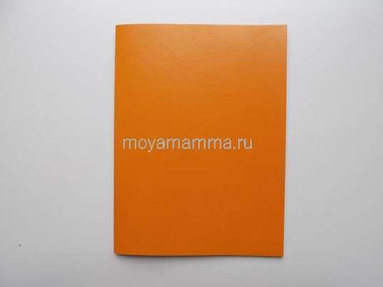 оранжевый лист картона