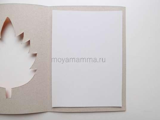 Прямоугольник из белого картона
