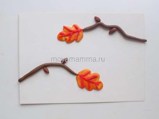 прожилки на листьях из красного пластилина