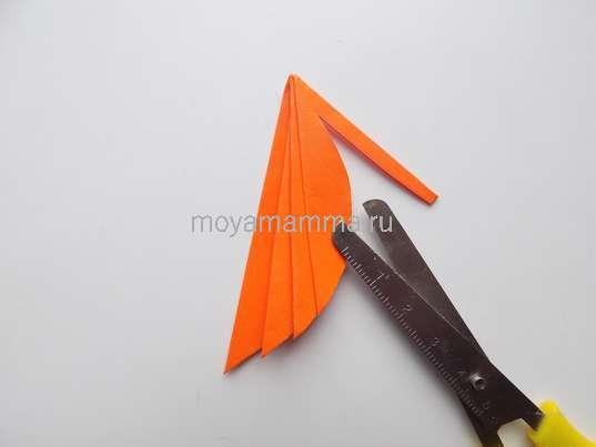 Вырезание листочка