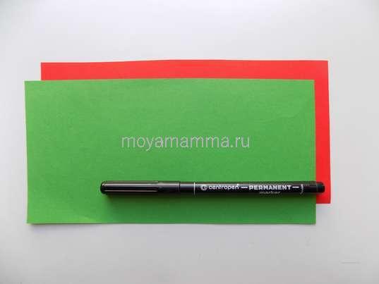 Цветная бумага красного и зеленого цветов