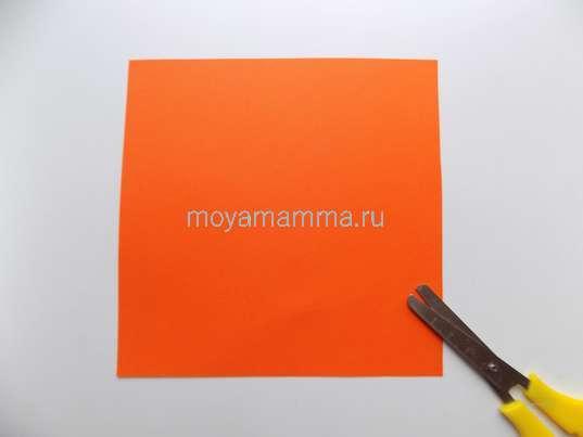 квадрат оранжевой бумаги со стороной 14 см