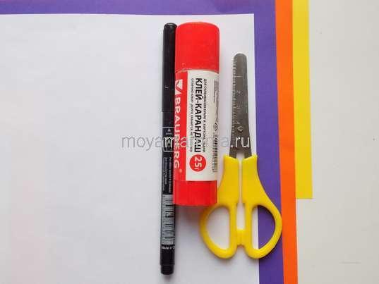 Цветня бумага, черный маркер, клей