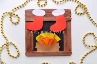 Новогодние поделки. Новогодний камин из деревянных палочек, салфеток и бумаги