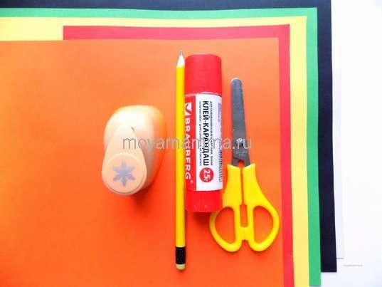 Цветная бумага, ножницы, клей, белый картон
