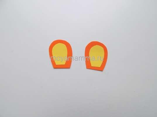 Ушки из оранжевой и желтой бумаги